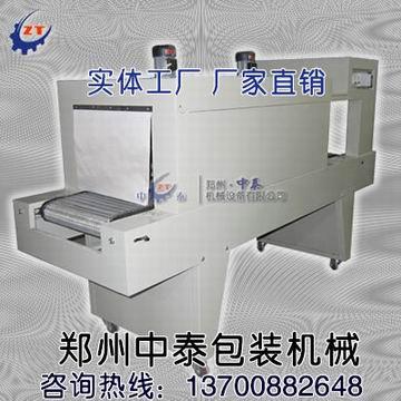 小型易拉罐塑封机 PE膜热缩包装机 中泰机械
