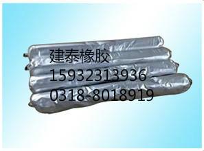 四川自贡市聚氨酯遇水膨胀止水膏的施工方法