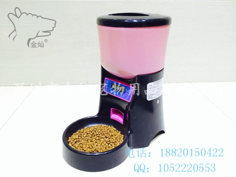供应宠物喂食器 猫狗通用 深圳厂家 PF-06