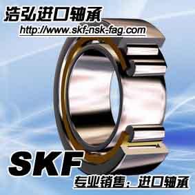 滁州市圆柱滚子轴承调心球轴承2218