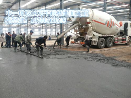 石家庄晋州当地金刚砂耐磨地坪材料多少钱一吨
