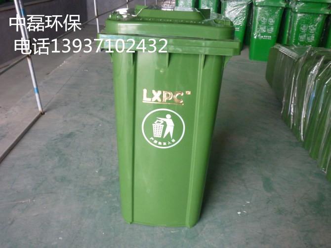 垃圾桶开封果皮箱生产厂家-中磊环保