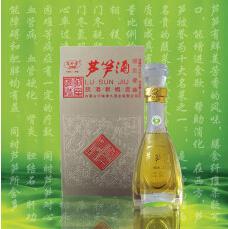 供应芦笋酒(半斤装)