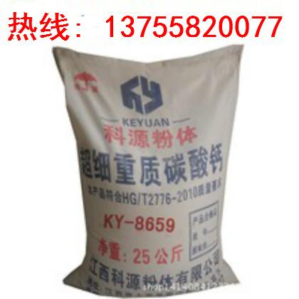 浙江杭州PVC踢脚线专用超细碳酸钙生产厂家