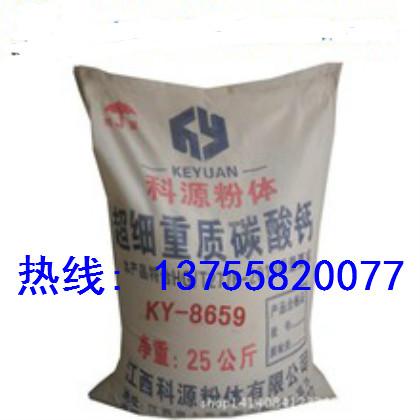 浙江PVC复合板级活性硅灰石粉,乳胶漆级碳酸钙厂家