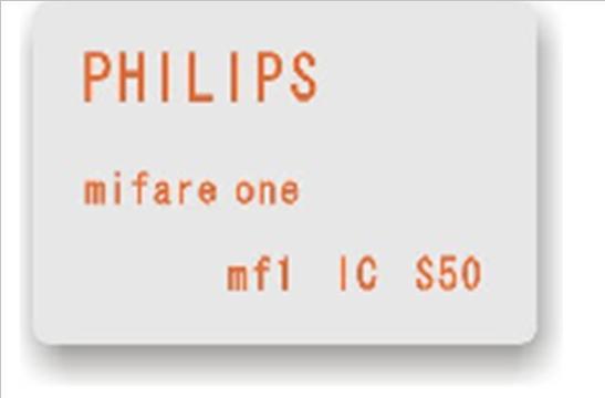 IC印刷卡 IC卡 M1考勤卡 一卡通门禁智能卡