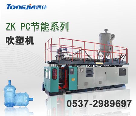 供应纯净水桶生产设备|中空吹塑机