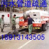 苏州甪直镇疏通下水道60757007
