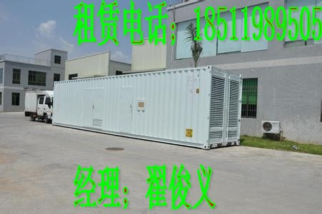 北京朝阳公园发电机出租/发电车租赁17701028529