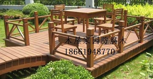 青岛烟台防腐木亲水平台 花园地板 庭院地板 室外地板 木栈道