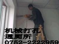 惠州通坐便器马桶2222959日常保养与疏通方法
