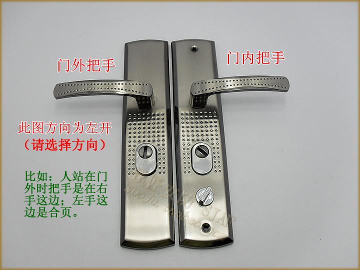 上海长宁区防盗门锁维修安装门把手门吸铰链维修更换