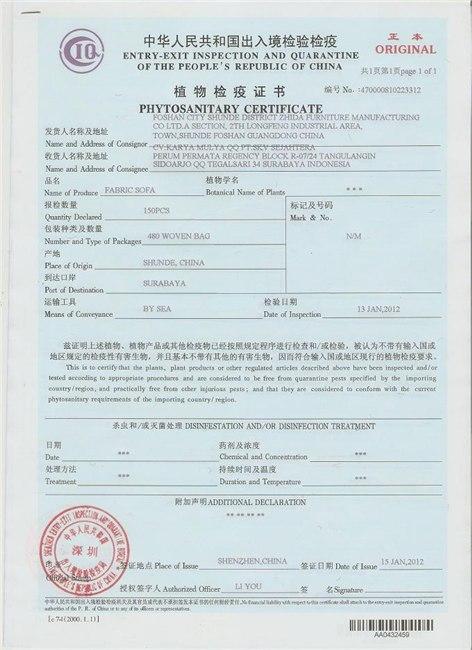专业办理宁波植物检疫证书CIQ动物兽医卫生证书