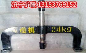 KWPY -300型液压水平弯轨机 KWPY-400型液压水平弯