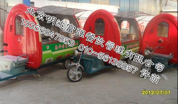 电动小吃房车加盟/北京一路飘香多功能烧烤小吃车加盟总部