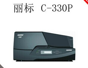 C-330P佳能标牌打印机