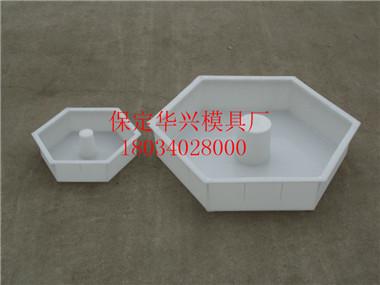 高速护坡砖模具,高速护坡砖塑料模具
