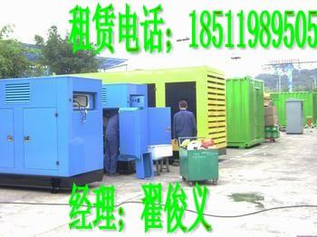 梁山曲阜市大小型柴油发电机出租18511989505发电车租赁8