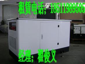 泗水县微山县附近公司发电机出租18511989505发电车租赁图