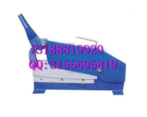 铁皮剪板机手提式剪板机,手提式剪板机厂家