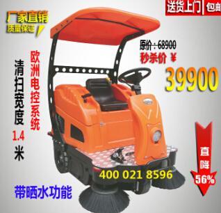 驾驶式扫地机 工厂车间小区物业全自动扫地车