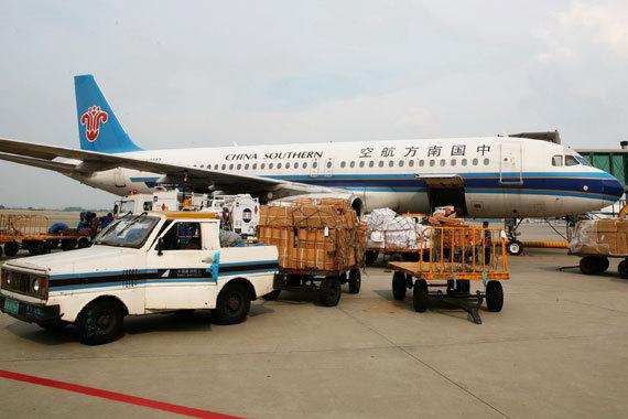 广州白云机场国际空运频道