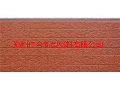 新型墙体材料 金属雕花板