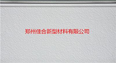 外墙保温板厂家|河南金属雕花板厂家|郑州佳合新型材料有限公司
