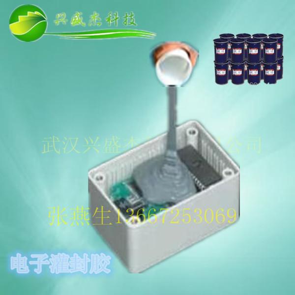 供应防水绝缘好 耐高温 导热导电性能佳的电路板,电子元件,LED