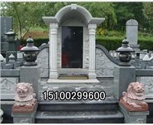 石雕墓碑的发展