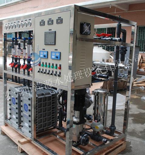 越南6吨EDI系统