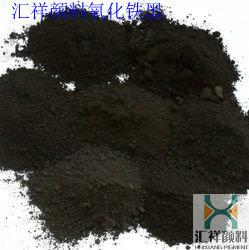 河南安阳嵌缝剂专用铁黑 勾缝剂用铁黑 彩砖用铁黑 地坪用铁黑