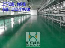 福建福州地坪专用铁酞绿 耐磨金刚砂专用铁绿 地坪绿 颜料绿