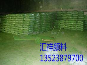 水泥用氧化铁绿