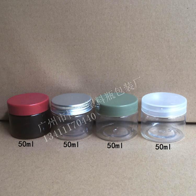 50ml广口瓶 膏霜瓶 眼霜瓶 透明样品瓶