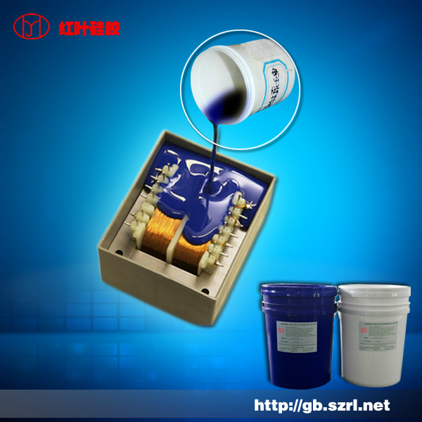 供应电子灌封胶 LED电源灌封胶-高导热