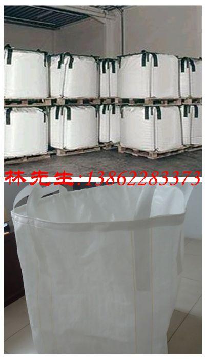 上海吨袋 上海集装袋