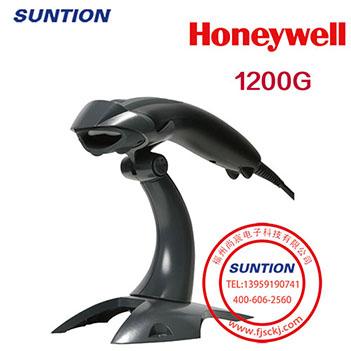 福建福州厦门霍尼韦尔Honeywell Voyager1200g条码扫描器扫描枪