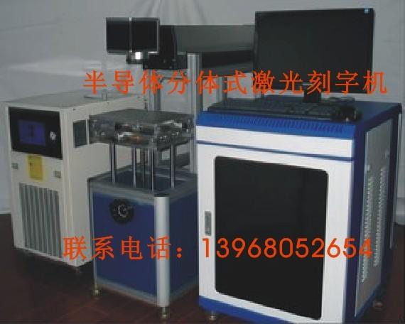 杭州激光刻字设备修理,海盐激光配件,富阳金属激光加工设备报价