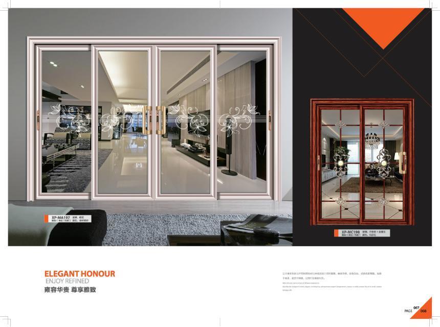 广西兆拓铝合金门 铝型材门窗材料厂家定制