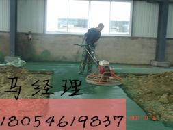 辽宁沈阳客户认同的生产金刚砂耐磨地坪材料的正规厂家