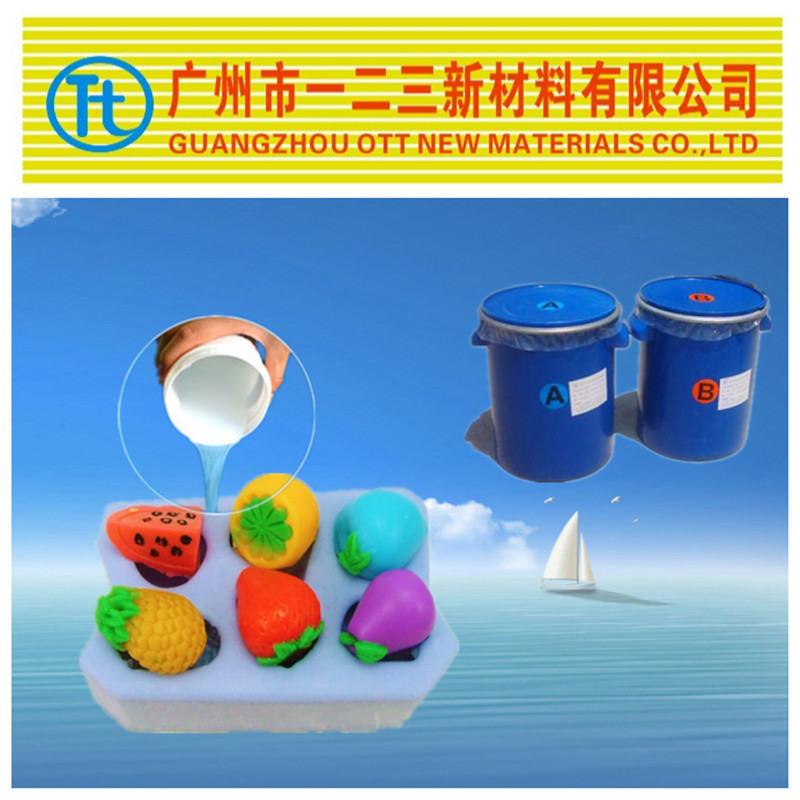 加成型硅胶 用于食品模具制作的液体硅胶
