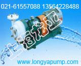 GM128冷却水清洗投药泵