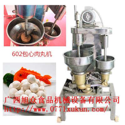 桂林自动包心肉丸机,广西肉丸机厂家,包心肉丸机价格