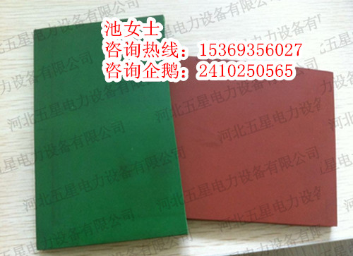 原生胶制成《绝缘胶垫》优质产品/绝缘胶垫多少钱