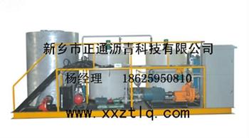 乳化沥青生产设备