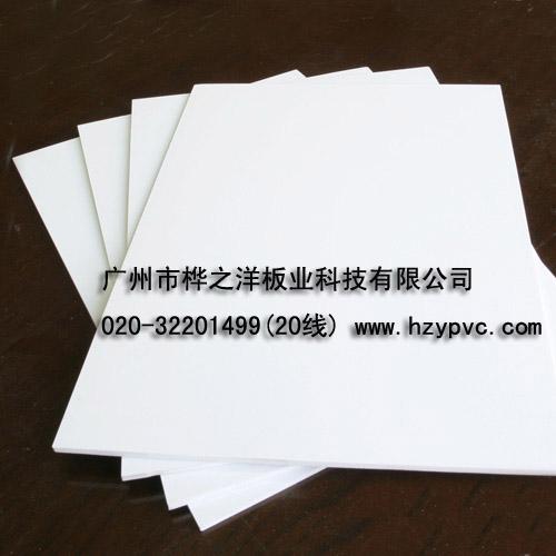浙江杭州U-PVC广告墙体隔断装饰板材,高品质PVC发泡板价格