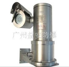 广州安菲供应YTW-1防爆一体化万向摄像仪