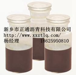 SBS沥青改性剂