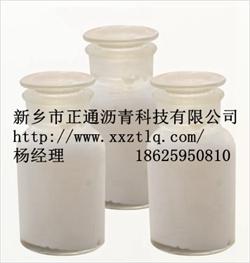 防水涂料用乳化剂